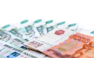 Где взять 60 тысяч рублей