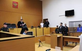 Как узнать в каком суде рассматривается дело
