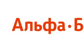 Как зарегистрироваться в альфа банке