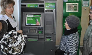 Как перевести пенсию в другой банк