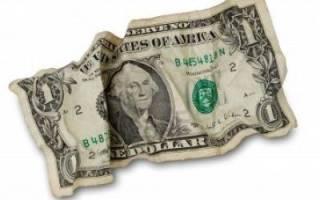 Какие долларовые купюры сейчас в обращении