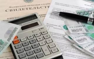 Какие налоги платят пенсионеры в россии