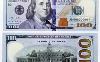 Как проверить доллар на подлинность