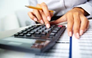 Как узнать задолженность пенсионного фонда ип