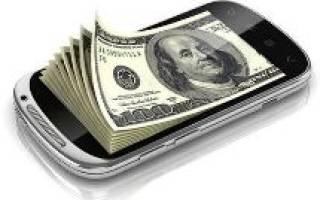 Интернет банкинг как пользоваться