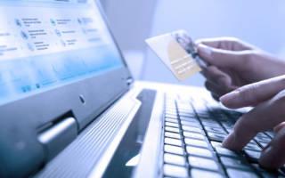 Как оплатить коммуналку через интернет банкинг