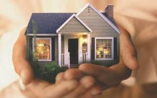 Что считается вторым жильем