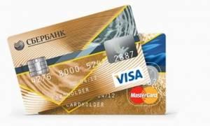 Как пользоваться золотой кредитной картой сбербанка правильно