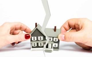 Кто платит ипотеку после развода