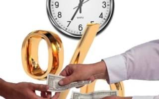 Как правильно давать деньги под проценты