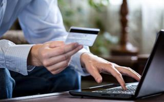 Как пользоваться онлайн банком сбербанка