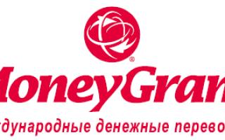 Как перевести деньги из россии в украину