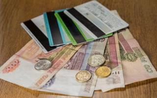 Где взять микрокредит