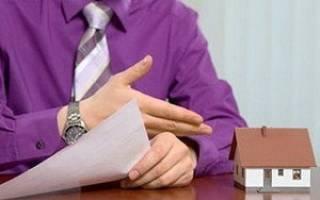 Как банк принимает решение о выдаче кредита
