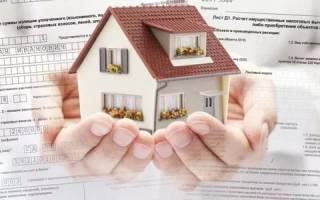 Как вернуть проценты по ипотечному кредиту