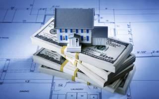 Почему отказывают в ипотеке