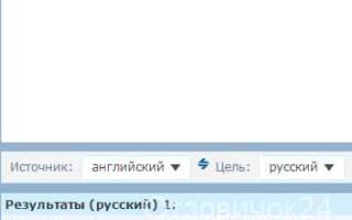 Retail rus arrested сбербанк что делать