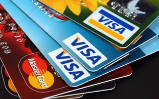 Какая самая лучшая кредитная карта