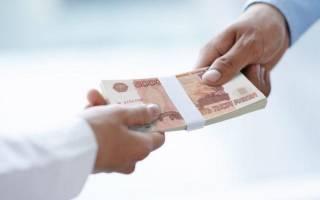 Как правильно взять деньги в долг