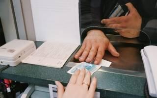 Как положить деньги на сберкарту