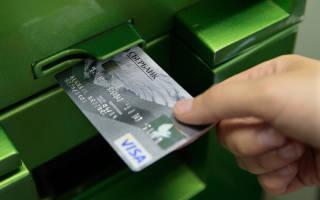 Как продлить банковскую карту сбербанка