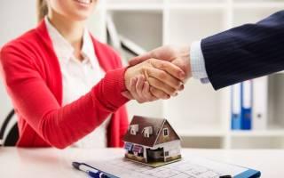 Где можно получить ипотеку
