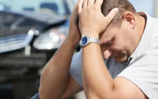 Как рассчитывается страховка на автомобиль