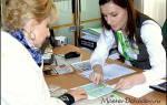 Как получить кредит если официально не работаешь