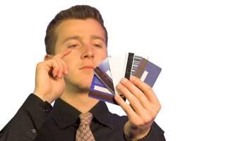 Как платить проценты по кредитной карте сбербанка