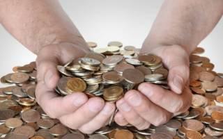Где можно обменять монеты на купюры