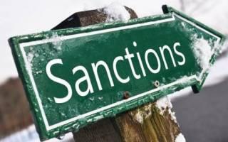 Как перевести деньги в украину без комиссии
