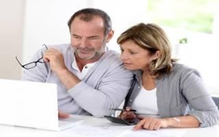 Как узнать о начислении пенсии