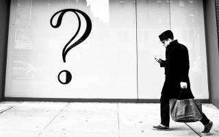 Что нужно знать о ипотеке