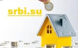 Как рассчитать налог при продаже квартиры