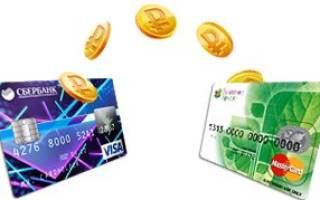Как перевести деньги через мобильный банк сбербанка