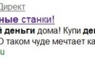 Кто печатает деньги в россии
