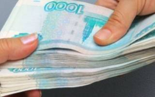 Как пополнить заблокированную кредитную карту сбербанка
