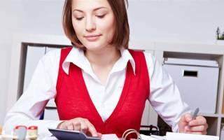 Что делает бухгалтерия