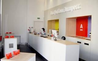 Альфа банк — какой процент на кредит?