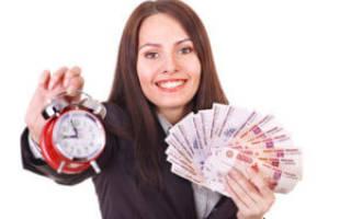 Как выгоднее погасить кредит