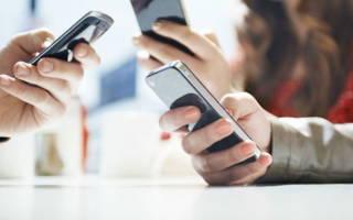 Как отключить смс банк в тинькофф