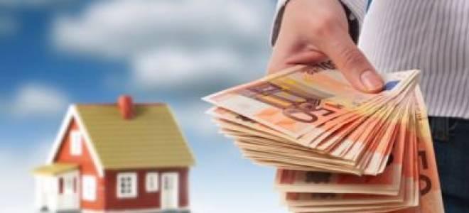 Ипотечная страховка где дешевле