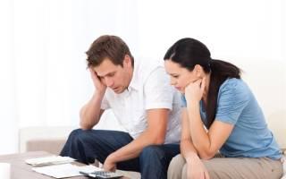 Как взять кредит с испорченной кредитной историей