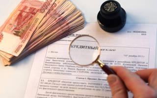 Как вернуть страховку от сбербанка
