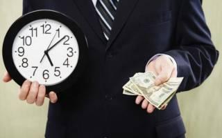 Что такое дебиторская задолженность в бухгалтерском балансе