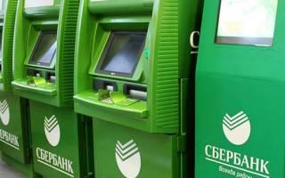 Как снять деньги с сбербанковской карты
