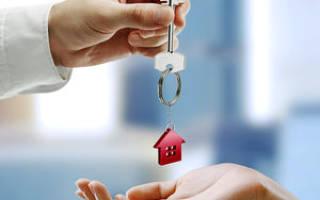 Как возвращаются 13 процентов с покупки квартиры