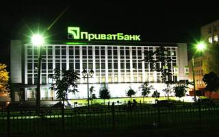 Как скинуть деньги на карту приватбанка