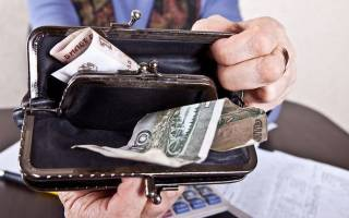 Что такое банкротство физ лица