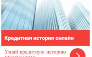 Где взять 2500000 рублей срочно